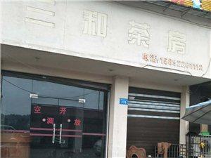 通江广场旺铺出售208万元