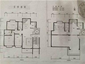 京博雅苑3室2厅2卫200万元