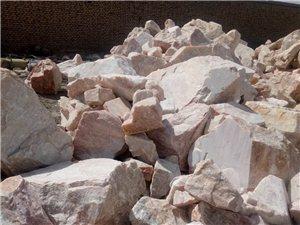 出售高纯石英石,透明石英石,芙蓉石