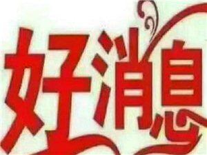 【安溪县二手房】出售龙凤都城商品房 安溪二手房信息