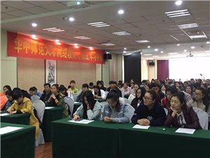 华中师范大学2018年秋季远程教育学历开始招生了!