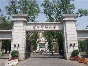 华南师范大学有自考英语专业吗?