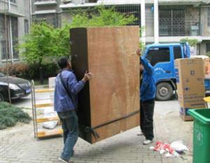 永和搬家服务公司