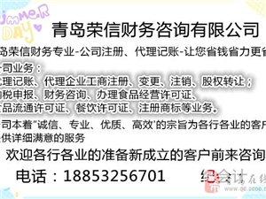 澳门网上投注官网荣信财务回馈新老客户中小企业创业者