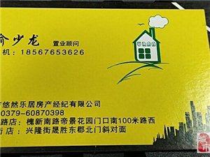 富丽家苑3室2厅2卫65万元毛培现房房子比较新