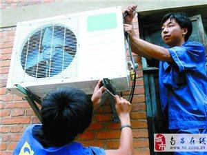 南昌空调安装空调加氟空调维修空调故障维修服务电话