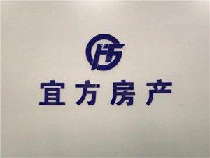 香江豪园精装错层3室2厅2卫56万元