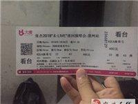 張杰演唱會門票