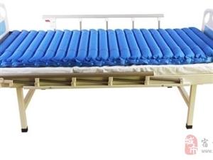 转让佳和防褥疮充气床垫