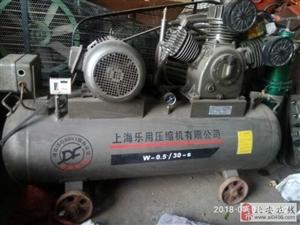 旋转式远红外加热器、吹瓶机、干燥箱、恒�叵洹⑵�泵出售