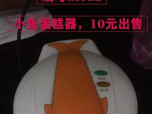 A012便宜出售小鱼蛋糕器