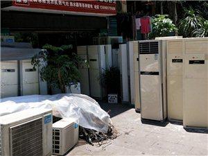 出售二手空调、冰箱、冰柜、展示柜、洗衣机、液晶电视