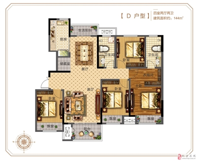 D户型:四室两厅两卫