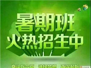 沁陽會計家園暑假班火熱報名中!7.9日開新課了!