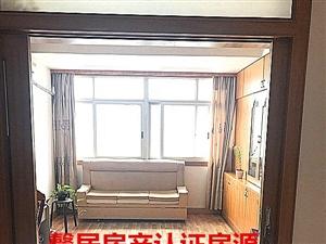 长阳农行宿舍精装114平米,三室两厅,46万出售