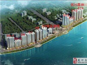 家和西岸悦湾一线江景3房73万元