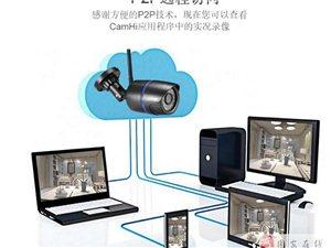 固安監控安裝固安攝像頭安裝家庭酒店超市門店監控安裝
