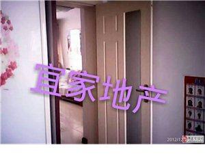 房产小区1室1厅1卫11万元