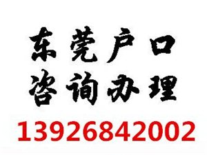 台湾「兩個五年」入戶新政什麼時候開始實施?