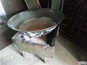 处理九成新厨具,惊爆价格