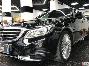 出售奔驰E260L