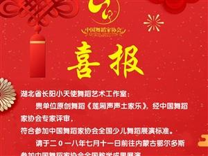 长阳小天使舞蹈艺术工作室原创舞蹈《莲厢声声土家乐》