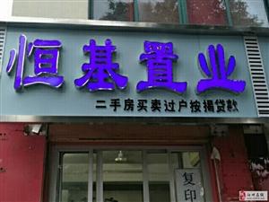 圣庄园复式6室2厅2卫3500元/月