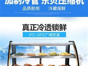 自己新买的冰箱没有用因为发现房子太小放不下卖掉。