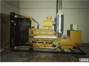 出售柴油發電機
