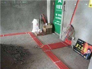 长阳张师傅专门从事水电安装,设计,维修。免费设计,诚信服务!