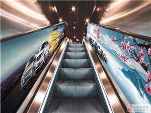 遷安市大潤發電梯廣告招商(免費制作、安裝、維護)