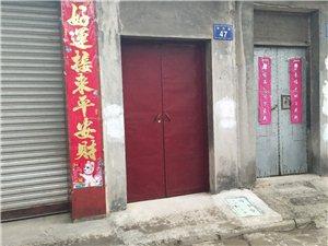 东关小学附近1室1厅1卫550元/月