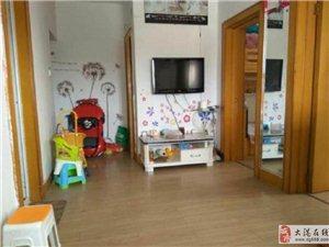 天津集体转个户首选房滨海新区可做小投资