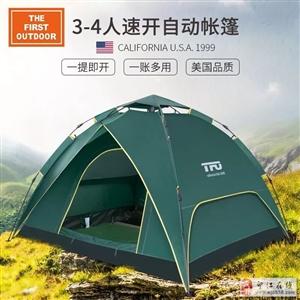 户外帐篷3-4人全自动