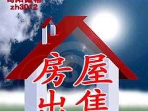 中驰大厦毛坯房3室2厅1厨2卫双阳台阳台130�O出售