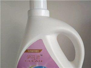 洗衣液等日化产品招代理商