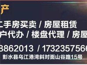 急售北大街两江景苑168平米精装只喊65万!正临江