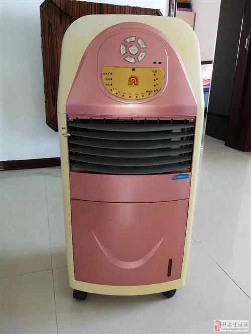 自家用的空调扇出卖