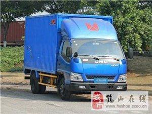 转让09年江铃货车,车况一流。