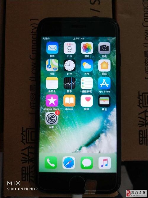 苹果7代32G