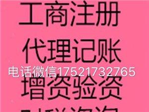 上海公司怎么验资