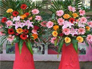 愛都愛婚慶制作各種生日花束