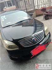 急用钱! 售上海英伦sc715轿车一辆,一手车,可过户,已行驶9万公里,车况好,1.5排量动力杠杠.
