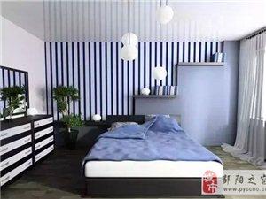 美的不要不要的,50款很棒的臥室裝修設計!