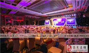 浙江省杭州会议策划促销信息的最新相关信息