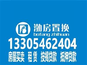 华东尚城4室2厅1卫180万元
