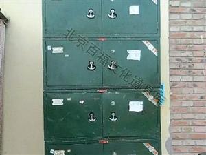 老式铁皮文件柜
