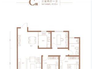 三室两厅约123�O