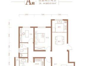 四室两厅两卫约164�O
