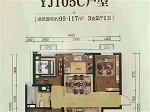 碧桂园南北通透本地房主需全款仅售61万元